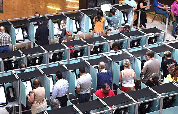 Phần mềm và thiết bị từ công ty Dominion Voting Systems được sử dụng trong cuộc bầu cử Tổng thống lần này đã làm dấy lên nhiều tranh cãi. (Ảnh qua Twitter)