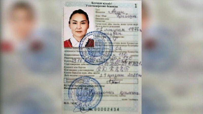 Người đào thoát khỏi Tân Cương: Bị trói trên 'ghế hổ' và tra tấn bằng dùi cui điện (ảnh 2)