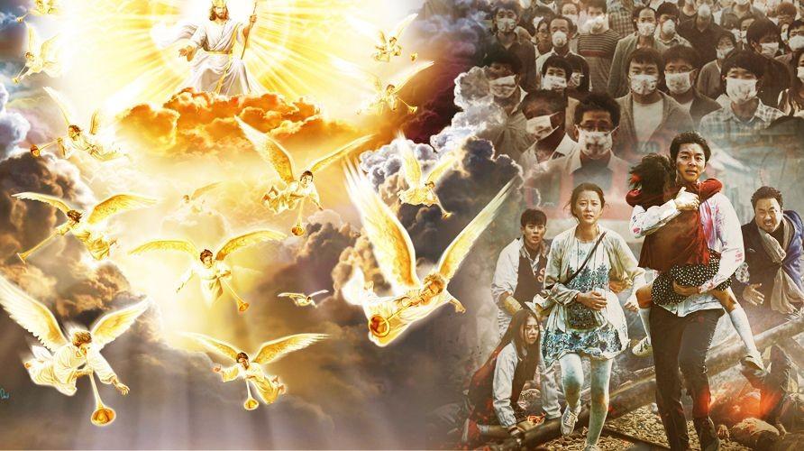 Sự ứng nghiệm và biến đổi của những lời tiên tri trong ''Kinh Thánh'' và ''Thôi Bối Đồ''