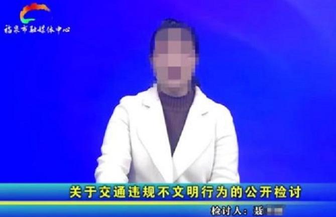 """Nữ giáo viên họ Nhiếp của trường trung học Phúc Tuyền, thành phố Phúc Tuyền đã xuất hiện trên đài truyền hình địa phương để """"gửi lời xin lỗi"""" tới người dân thành phố"""