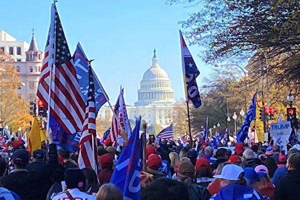 Biểu tình ngày 12/12 tại Washington, D.C