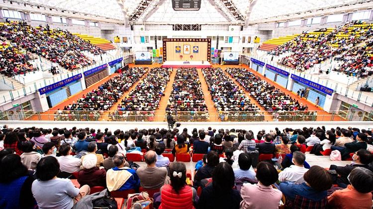 Pháp hội Đài Loan ngày 6/12/2020