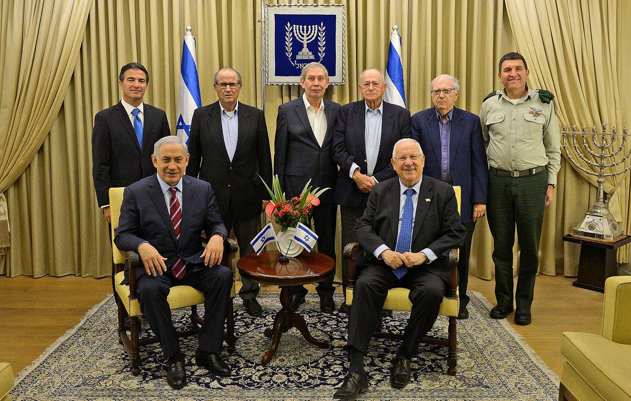 Các lãnh đạo của The Mossad - Cơ quan Đặc nhiệm và Tình báo Israel, ảnh chụp ngày 29/12/2015.