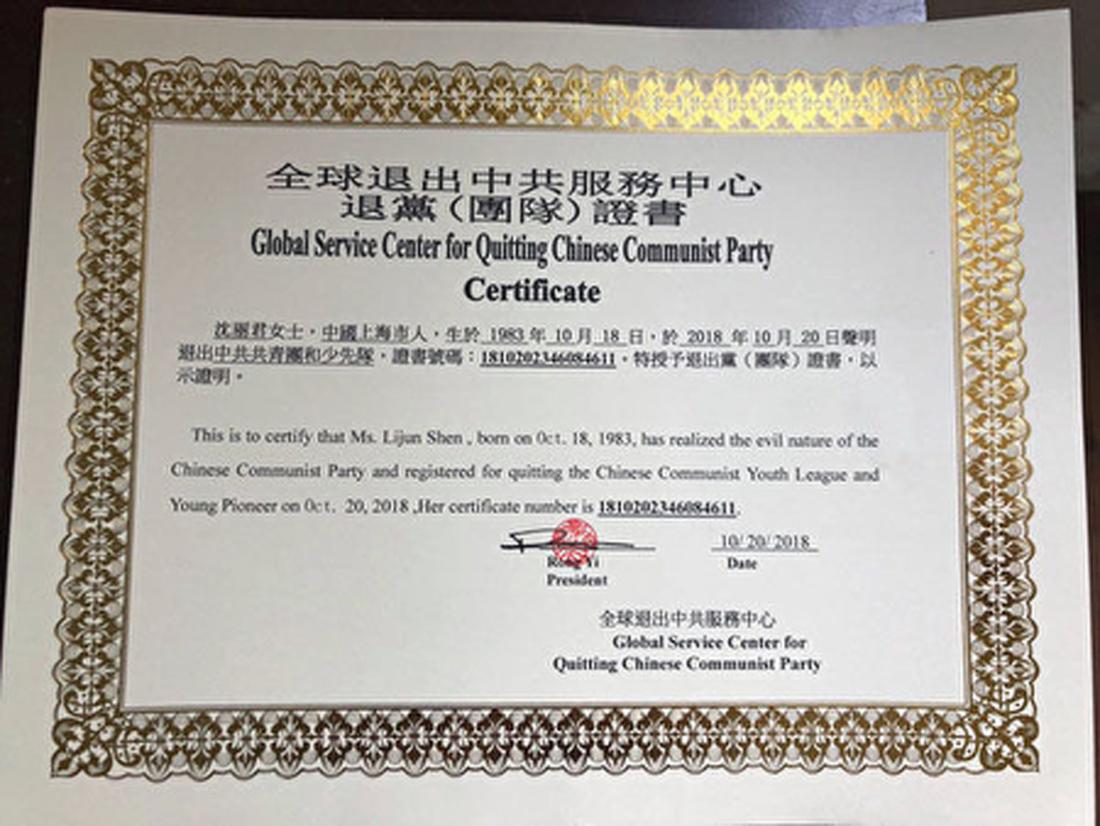 Hoa Kỳ rút ngắn thị thực với đảng viên Trung Quốc từ 10 năm còn 1 tháng