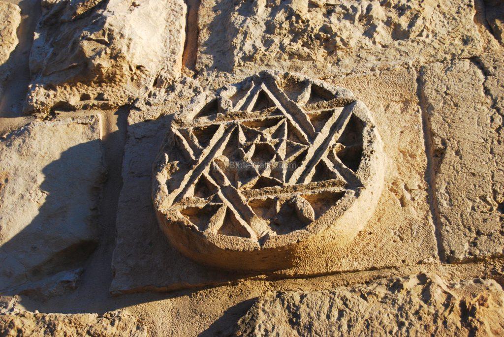 Biểu tượng sao 6 cánh trên tường thành Jerusalem, thủ đô của Israel