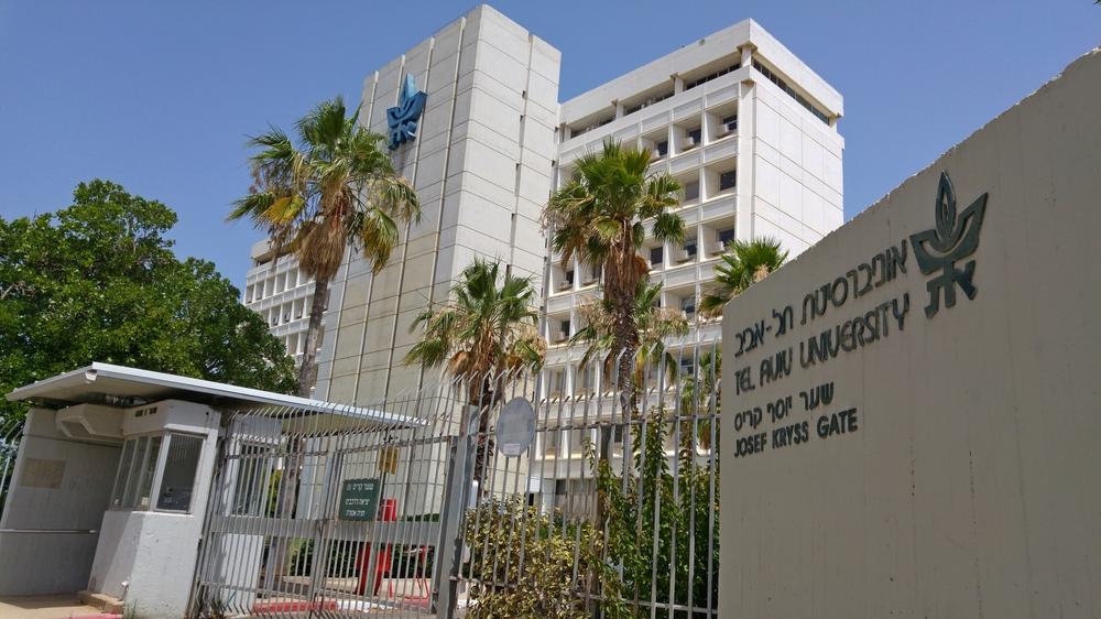 Đại học Tel Aviv ở Israel