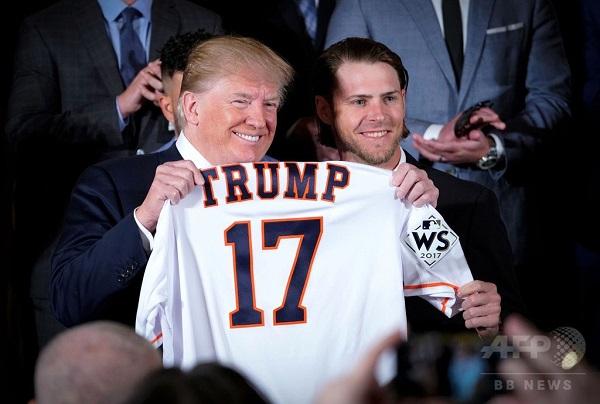 TT Trump đặc biệt yêu thích con số 17