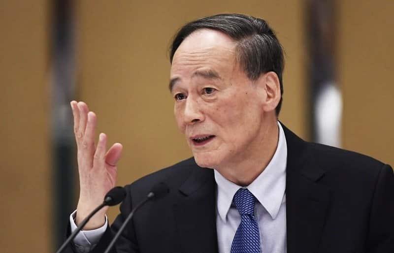 Vương Kỳ Sơn - Phó Chủ tịch nước Trung Quốc