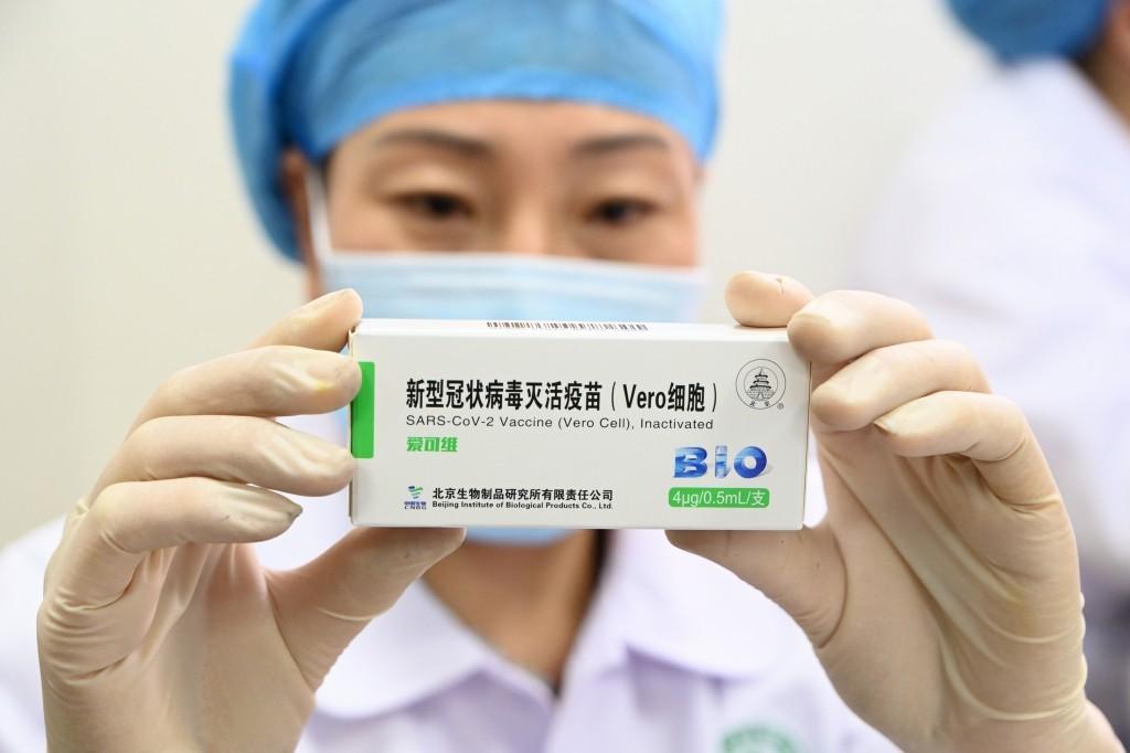 Vắc xin COVID-19 của Trung Quốc nguy hiểm nhất thế giới - Ảnh 1