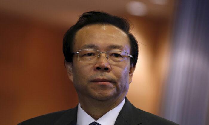 Cựu Giám đốc Công ty Quản lý Tài sản Tài chính Lớn nhất Trung Quốc bị kết án tử hình