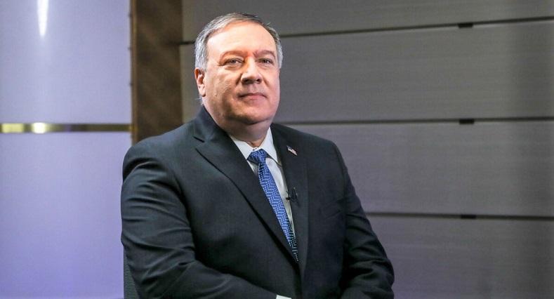 Ngoại trưởng Mike Pompeo tại trong một cuộc họp tại Bộ Ngoại giao ở Washington vào ngày 4/1/2021