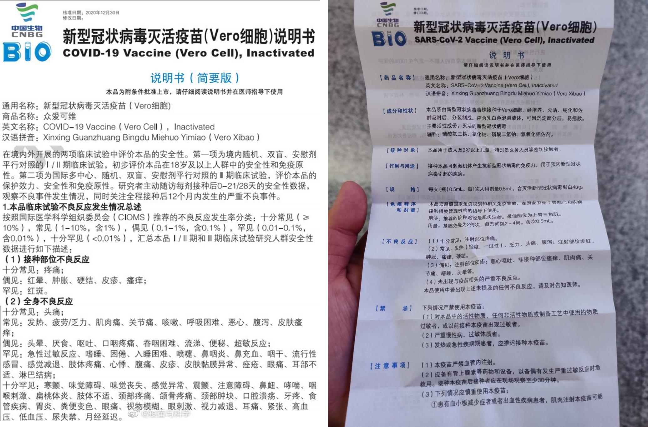 Vắc xin COVID-19 của Trung Quốc nguy hiểm nhất thế giới - Ảnh 2