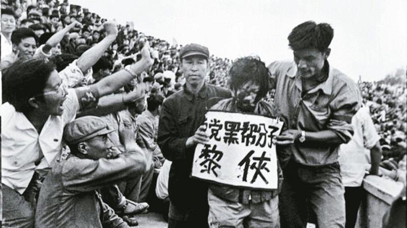Đại cách mạng Văn hóa
