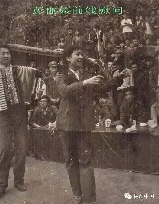 Vợ Tập Cận Bình đã từng hát cổ vũ lính Trung Quốc trong chiến tranh biên giới - Ảnh 3