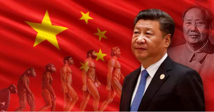 Trung Quốc và ĐCSTQ