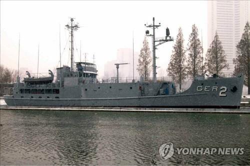 Tòa án Mỹ ra phán quyết 'đòi' Triều Tiên bồi thường 2,3 tỷ USD