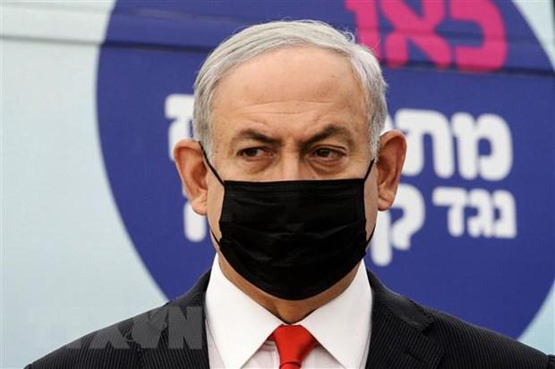 Thủ tướng Netanyahu xuất hiện tại tòa, bác bỏ các cáo buộc tham nhũng