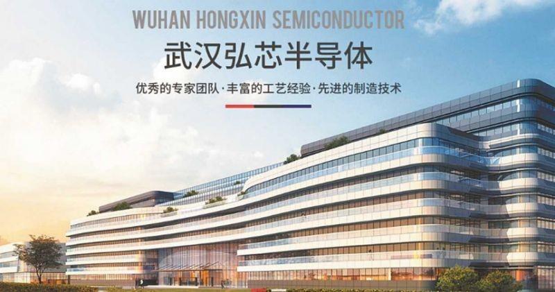 Trung Quốc từ bỏ dự án đầu tư bán dẫn 20 tỷ USD đầy tham vọng