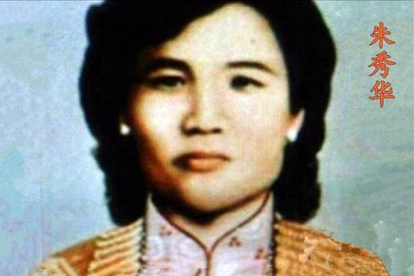 Chu Tú Hoa