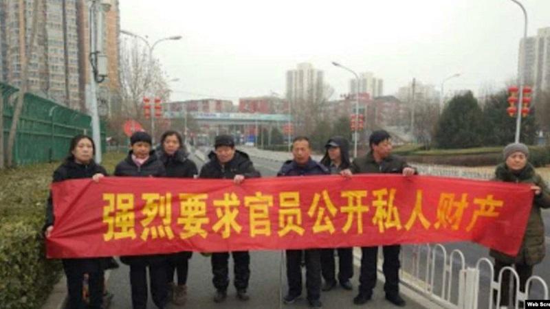 người dân Trung Quốc biểu tình