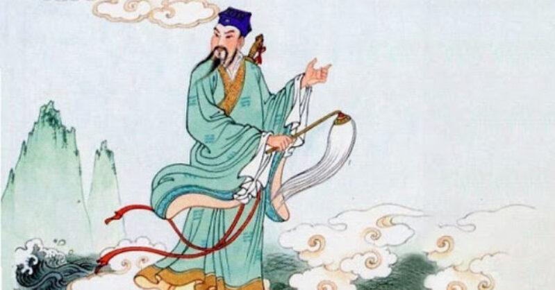 Lã Động Tân