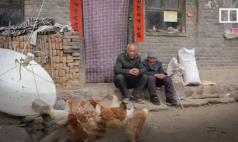Người già Trung Quốc