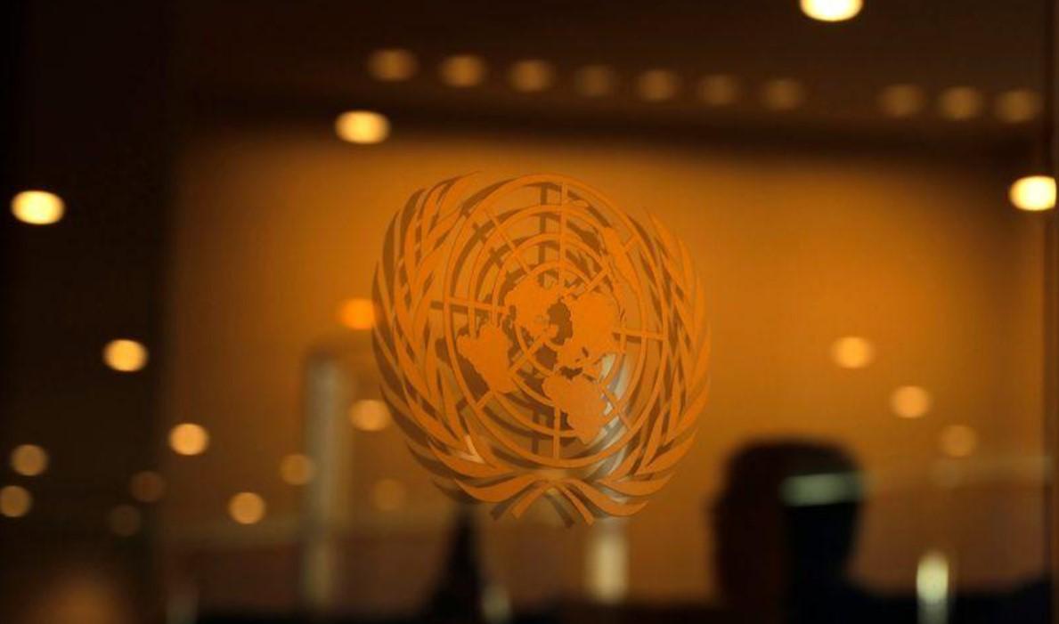 Trung Quốc, Nga, Iran, Triều Tiên thành lập liên minh bảo vệ Hiến chương Liên Hợp Quốc