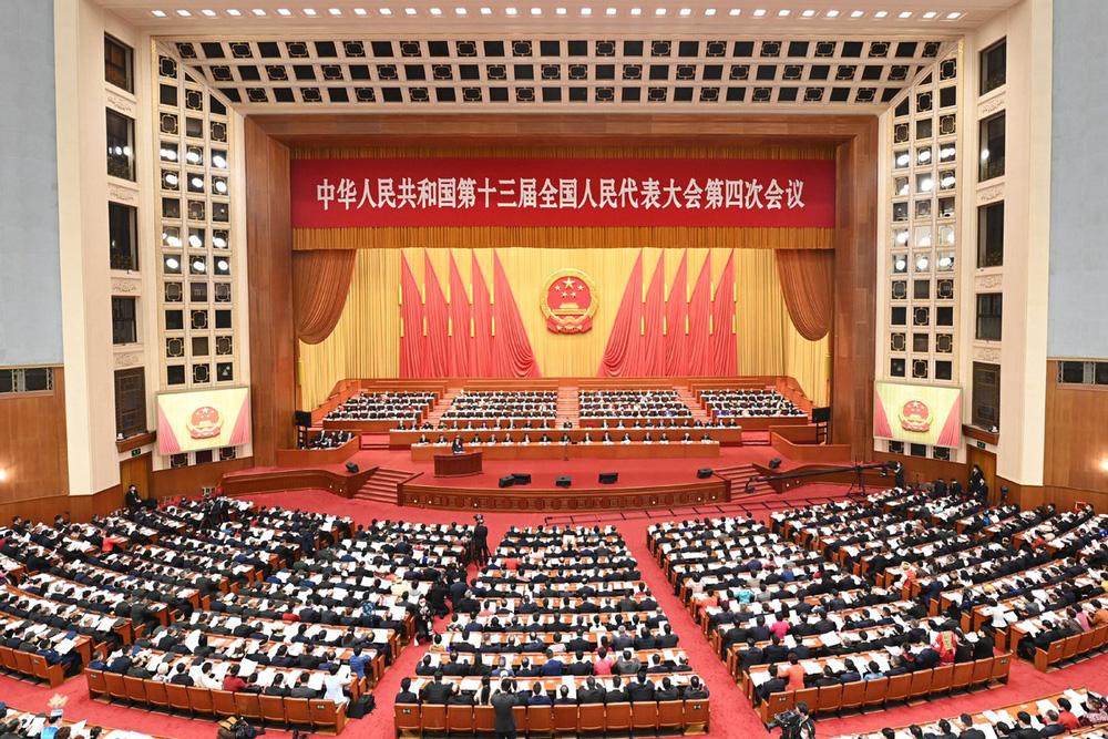 Đại hội Đại biểu Nhân dân toàn quốc Trung Quốc.