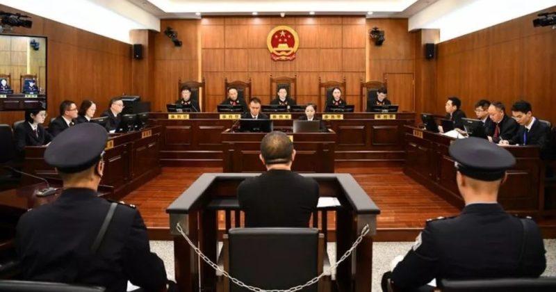tòa án