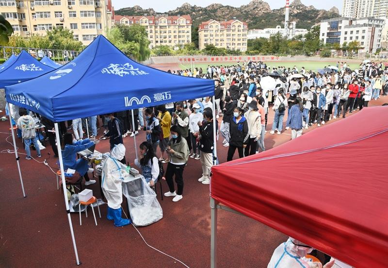 Hơn 8 triệu dân Thanh Đảo (Trung Quốc) hoàn thành xét nghiệm axit nucleic -  Báo Nhân Dân