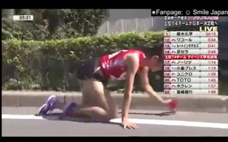 Ở Nhật thất bại là chuyện bình thường, nhưng bỏ cuộc là điều không thể chấp nhận được.