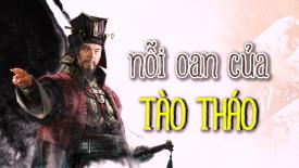 Tào Tháo: gian hùng, anh hùng hay gian thần?